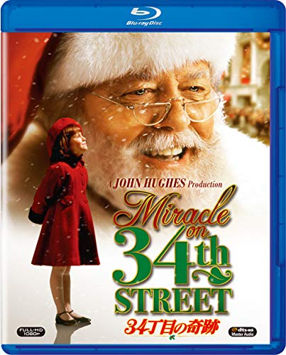 34丁目の奇跡 [AmazonDVDコレクション] [Blu-ray]