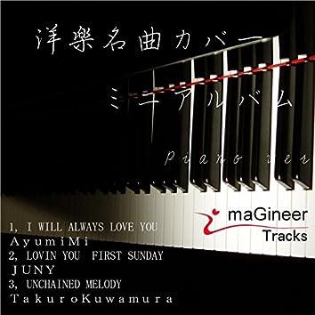 Piano version of classic Western Kabaminiarubamu