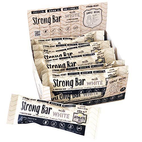 Strong Bar (ストロングバー) プロテインバー プロテイン20g 砂糖不使用 食物繊維10g 原材料たったの8つ シンプル&ナチュラル処方 国産 (ミルクホワイト, 12本入り)