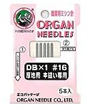 オルガン針 ORGAN NEEDLES 職業用ミシン針 DB×1 16 厚地用本縫い専用