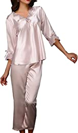 Elégant Ensemble de Pyjama Satin 2 Pièce T-shirt à