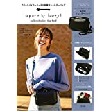 apart by lowrys wallet shoulder bag book (ブランドブック)
