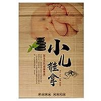 ZEMIN ロール竹カーテン 中華風プリントカーテン、茶室バルコニーレストラン用手織りパーティションロールアップシェード、カスタムサイズ (Color : Bamboo-A, Size : 45cmx170cm)