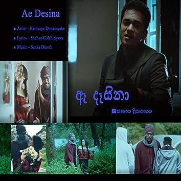 Ae Desina