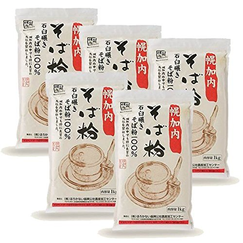 【令和元年度新そば】石臼挽き そば粉(キタワセ)5kg (1kg×5袋) 北海道 幌加内産
