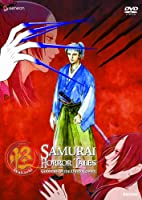 Ayakashi: Samurai Horror 1 - Goddess of Dark Tower [DVD] [Import]