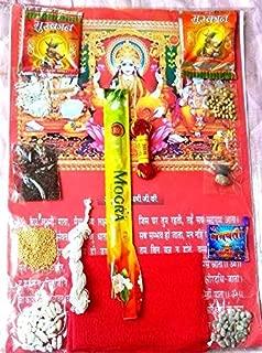 JP PRODUCTS 16 Item Holi Pooja Kit-Diwali-Puja-Samagri-Kit with Page of Lakshmi Sarswati and Ganesha (1)