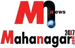 Mahanagar24x7 | Daily Bangla news | News Videos