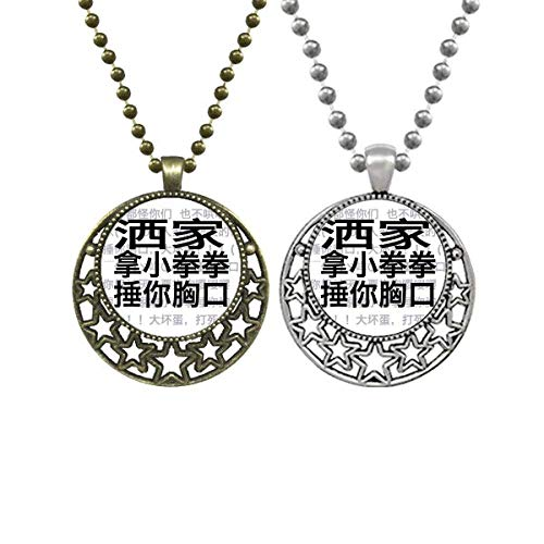 Chinese Online Joke Beat Your Chest Lovers Necklaces Pendant Retro Moon Stars Jewelry