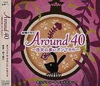 Tbs Kei Kinyou Drama Around 40 by Yamashita Kosuke (2008-06-10)
