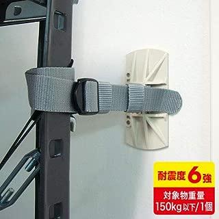 サンワサプライ アウトレット 耐震ベルト 転倒防止 2個入り 接着パッド付き QL-E89 箱にキズ、汚れのあるアウトレット品です。
