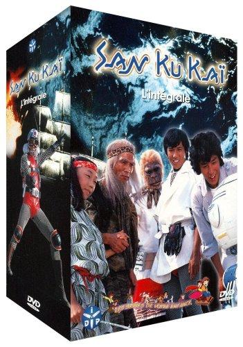 San Ku Kai-Intégrale [Édition VF]