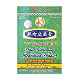 Wu Yang Pain Relieving Medicated Plaster External Analgesic by Solstice Medicine Company