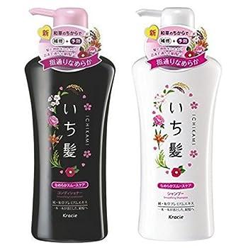 japanese shampoo 2