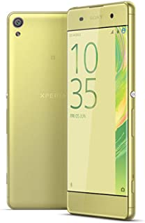 Sony Xperia XA - 16 GB, 4G LTE, WiFi, Lime Gold