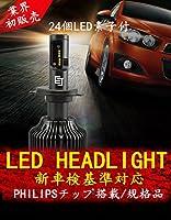 車検対応 トヨタ C-HRヘッドライトLED HIR2 6000K 左右セット12vフィリップスチップ採用 高輝度保証付き [並行輸入品]
