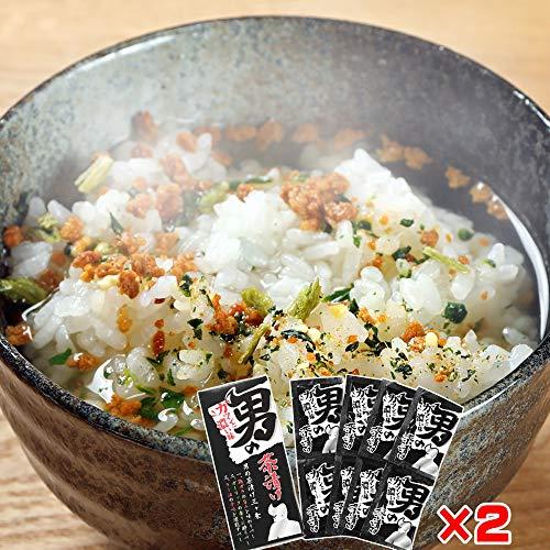 男の茶漬け 16食分 8食×2箱 酒の〆に 1食90円 夜食 お茶漬け インスタント