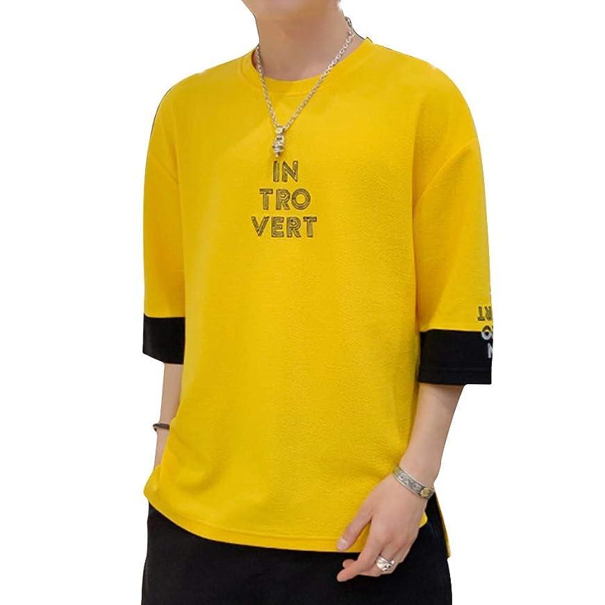 用語集ボルトマイクロ[Magu?Liaison(マグリエゾン)] Tシャツ 五分袖 ビッグシルエット カジュアル ストレッチ 速乾 カットソー メンズ