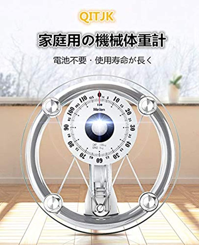 遵守する拮抗魔法香和堂 体重計 円型 アナログ ヘルスメーター 機械的 スケール 金属 強化ガラス