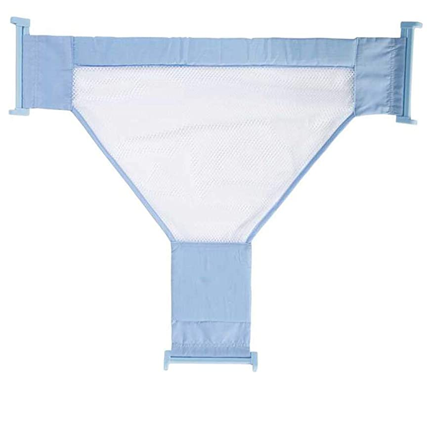 はげ単語なめるOniorT型 調節可能 浴室 ネット 安全 防護 浴槽網 ネットカバー 入浴 サスペンダー 滑り止め 浴槽網 青