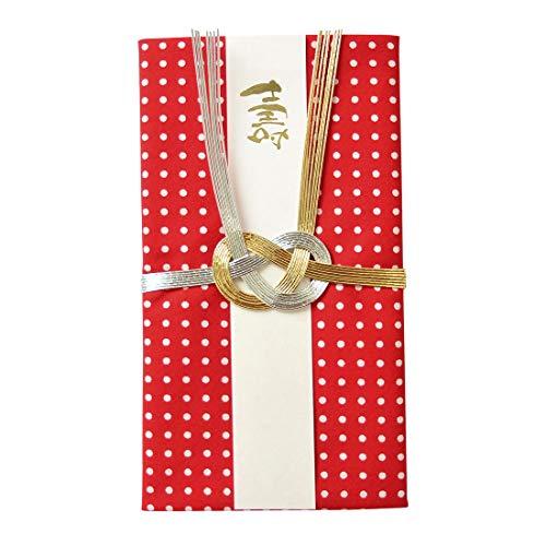 ご祝儀袋 結婚祝い ハンカチ 短冊 中袋付き ハンカチとして使える かわいい コットン 綿100% 日本製 おしゃれ made in japan 布袋 和柄 和風