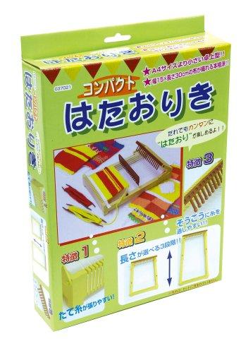 Compact Ki Taori (japon importation)