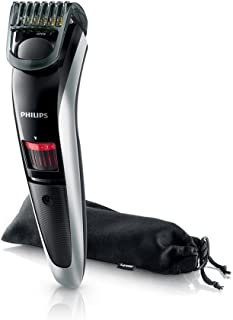 フィリップス ヒゲトリマー 充電・交流式 【0.5mm幅 20段階長さ調節】 QT4012/15