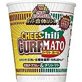 カップヌードル スーパー合体シリーズ チリトマト&欧風チーズカレー 79g ×20食