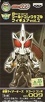 仮面ライダーシリーズ ワールドコレクタブルフィギュアvol.2 仮面ライダーオーズ サゴーゾ コンボ