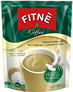 3 in 1 Fitne Coffee with White Kidney Bean Extract ( Weight Loss)