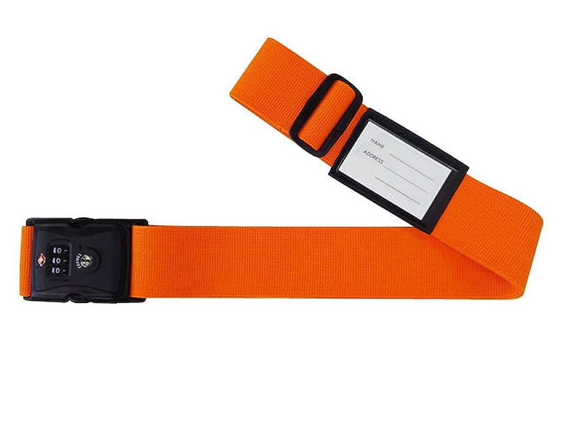 発見艦隊依存するTSAライト スーツケースベルト カラフル オレンジ【ワンタッチで簡単】