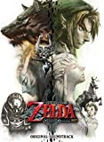 The Legend of Zelda: Twilight Princess HD Original Soundtrack