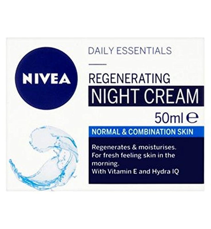 ばか移動する塩ノーマルと組み合わせ皮膚50ミリリットルのためのナイトクリームを再生ニベア生活必需品 (Nivea) (x2) - NIVEA Daily Essentials Regenerating Night Cream For Normal and Combination Skin 50ml (Pack of 2) [並行輸入品]