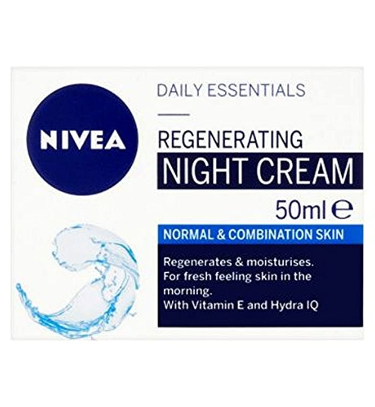 ノーマルと組み合わせ皮膚50ミリリットルのためのナイトクリームを再生ニベア生活必需品 (Nivea) (x2) - NIVEA Daily Essentials Regenerating Night Cream For Normal and Combination Skin 50ml (Pack of 2) [並行輸入品]