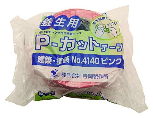 TERAOKA(寺岡) 養生用 P-カットテープ ピンク 5...