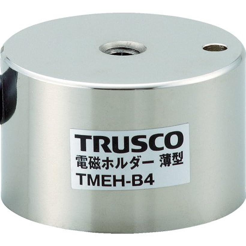 ホース風景マトロンTRUSCO(トラスコ) 電磁ホルダー 薄型 Φ60XH40 TMEH-B6