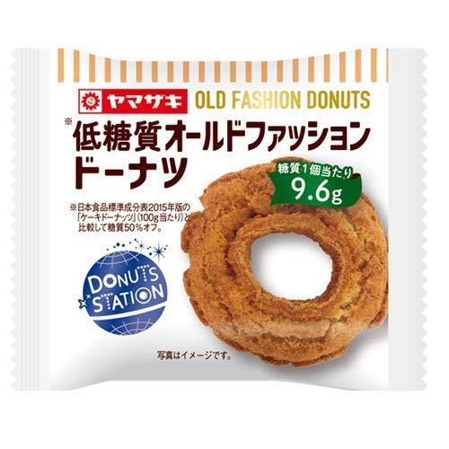 ヤマザキ 低糖質オールドファッションドーナツ X10袋