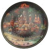 Intercambio de Bradford Byling Joyas del Anillo de Oro St Basils Moscú CP109