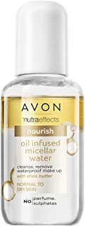Oil infused micellar water cleanse remove maket