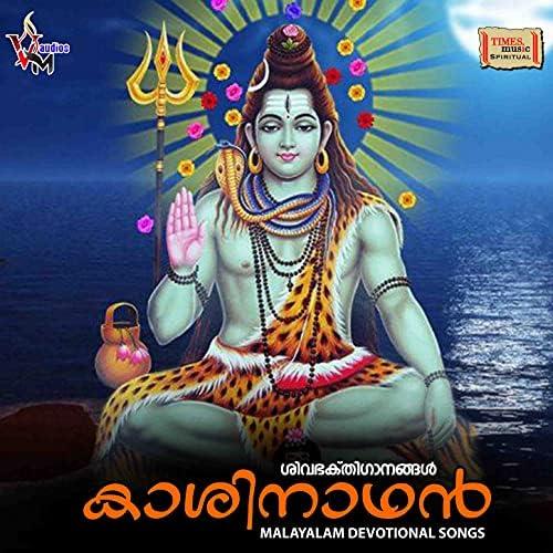 Babu Kayamkulam, Veena & Sureesh