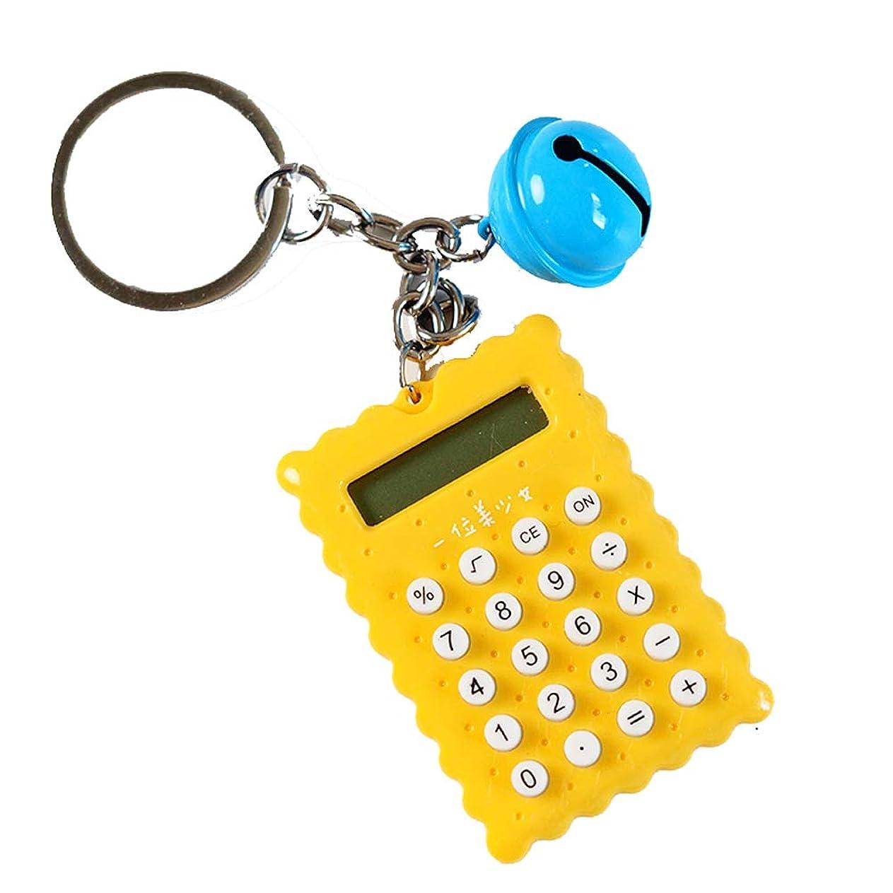 移動する製油所一掃するかわいいクッキーミニ電卓 クリエイティブ電卓 キーチェーン付き イエロー