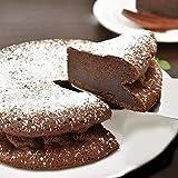 【砂糖85%カット】糖質制限 ガトーショコラ チョコレートケーキ 低糖質 ケーキ 健康 ギフト スイーツ お菓子 バースデー 訳あり 贈り物 誕生日プレゼント 父の日 ギフト 人気 スイーツ ケーキ お菓子 母の日