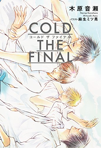 COLD THE FINAL