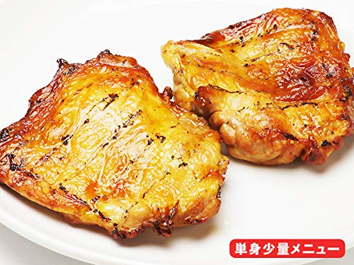 とりたけ自慢の味★ローストチキン(roast chicken) 骨無しもも肉(鳥取県産) 冷蔵品 (1つ入りが5つ)