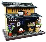 Billy handmade Dollhouse Kit Kyoto series Kyomachiya Kit II pickles shop 8503 (japan import) by Billy 55