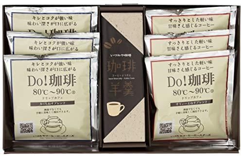 いづみやコーヒーロースターズ いづみやコーヒー ギフトセット コーヒーようかん1個、ドリップコーヒー2種×3袋