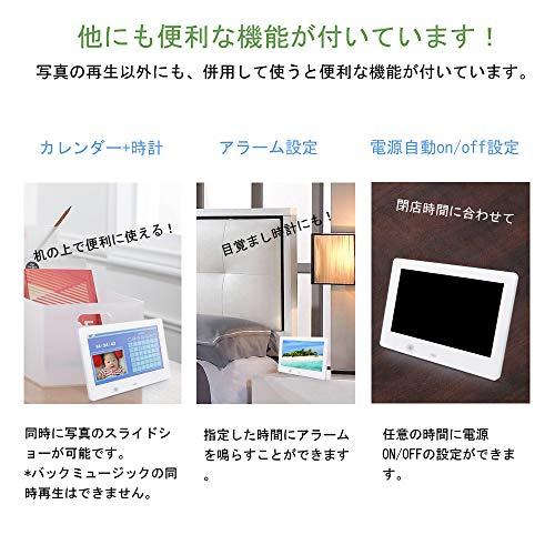 Onlyesh『人感センサー付デジタルフォトフレーム』