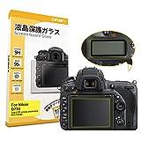 ORMY 0.3mm Protector de pantalla de cámara para Nikon D750