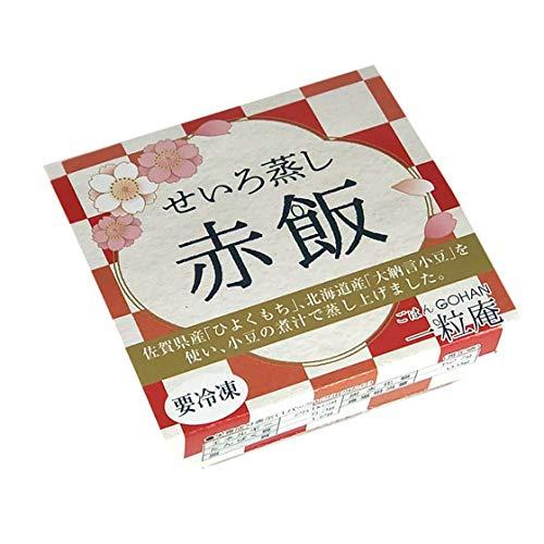 一粒庵 せいろ蒸し赤飯 125g×6個入りギフト 佐賀県産 もち米 ひよくもち
