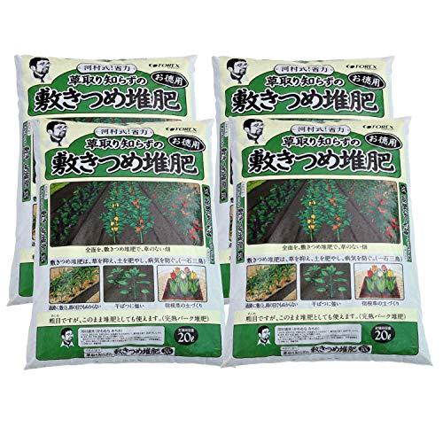 FOREX 森産業 草取りしらずの 敷きつめ堆肥 20L×4袋セット